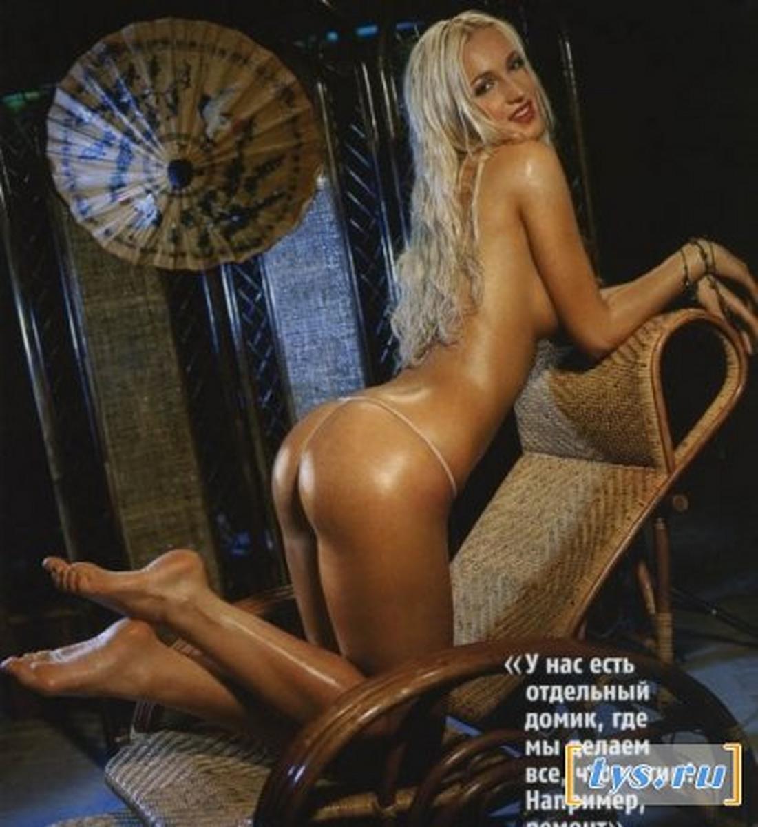 Смотреть секс с бузовой онлайн 10 фотография