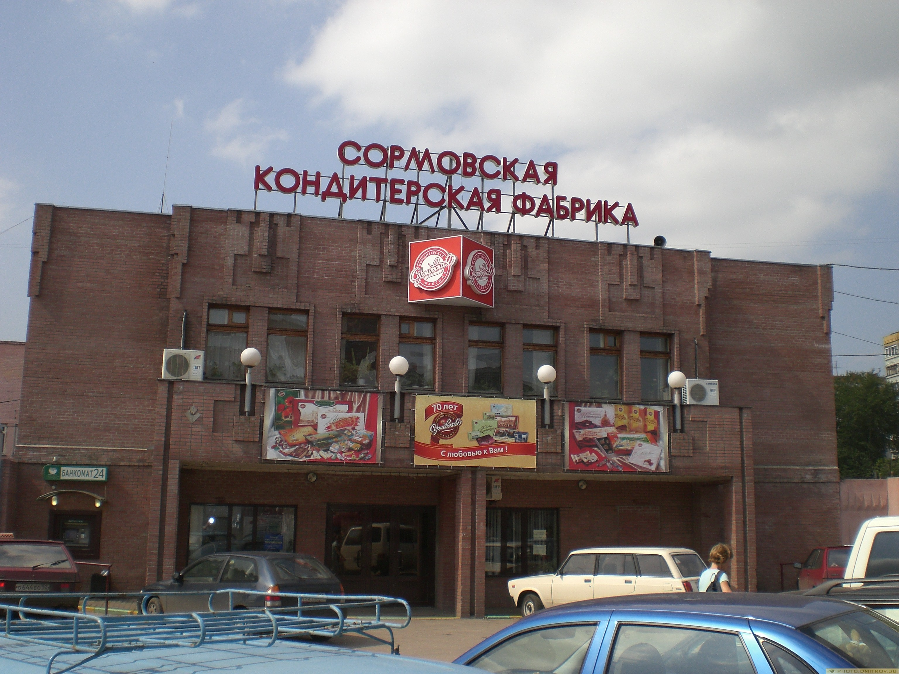 n-novgorod-intim-magazin